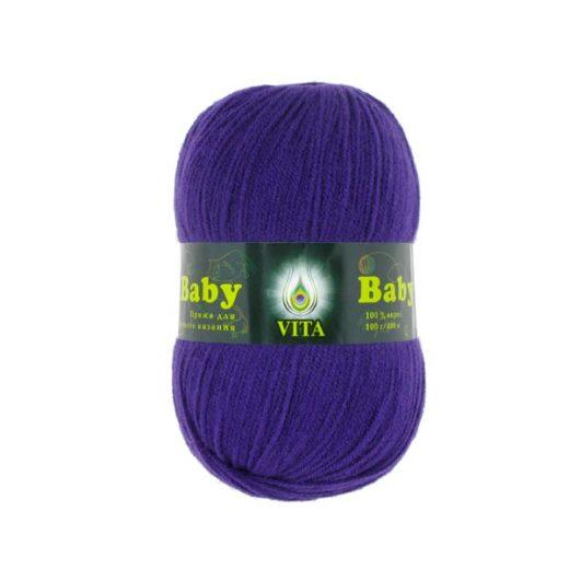 Vita Baby Темно-сиреневый