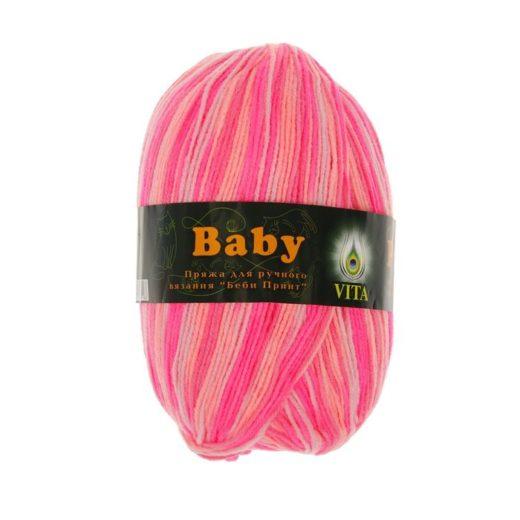 Vita Baby Print Розовый