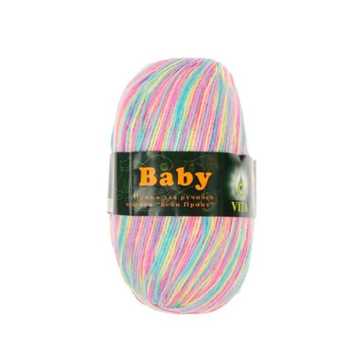 Vita Baby Print Ультрарозовый-желтый-бирюза