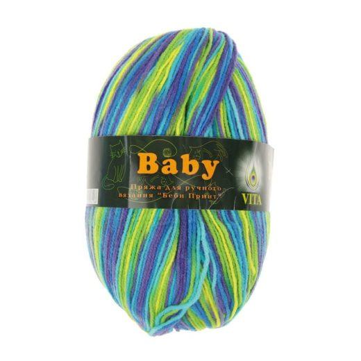 Vita Baby Print Cине-желто-салатовый